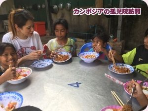 カンボジアの孤児院訪問